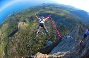 Прыжки со скалы Шаан-Кая