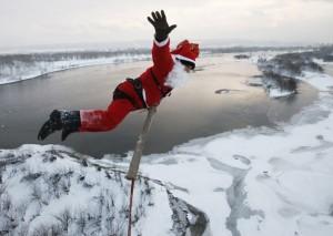 Прыжки с Арочного моста в Запорожье