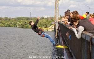 Прыжки с моста в Днепропетровске