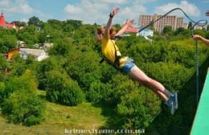 Прыжки в Каменец-Подольске