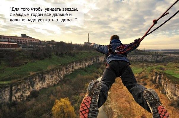 Прыжки с трубы и моста в Запорожье https://vk.com/extremegroup.dnepr